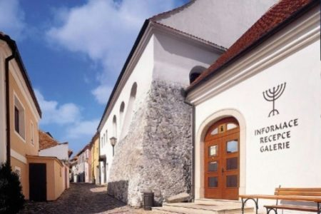 Třebíč - zadní synagoga